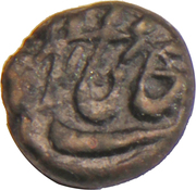 ¼ Paisa - Tipu Sultan (Khaliqabad mint) – reverse