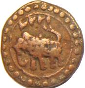 ¼ Paisa - Tipu Sultan (Patan mint) – obverse