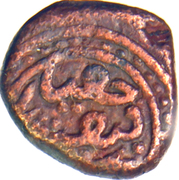 ¼ Paisa - Tipu Sultan (Faiz Hisar mint) – reverse