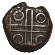 1 Kasu - Krishna Raja Wodeyar II – reverse