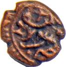 2½ Cash - Krishna Raja Wodeyar (Mysore) – reverse