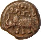 5 Cash - Krishnaraja Wodeyar III – obverse