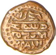 5 Cash - Krishnaraja Wodeyar III – reverse