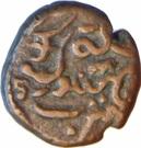 5 Cash - Krishna Raja Wodeyar III – reverse