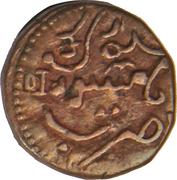 10 Cash - Krishna Raja Wodeyar (Mysore) – reverse