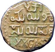 20 Cash - Krishna Raja Wodeyar – reverse
