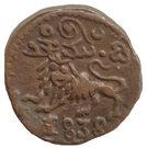 20 Cash - Krishnaraja Wodeyar III – obverse