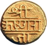 Pagoda - Krishna Raja Wodeyar – reverse