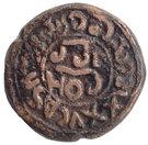 25 Cash - Krishnaraja Wodeyar III – reverse