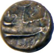 ⅙ Pavali - Dewan Purnaiya – reverse