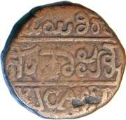 40 Cash - Krishna Raja Wodeyar -  reverse