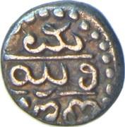 ⅓ Pavali - Krishnaraja Wadiyar III – reverse