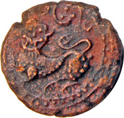12½ Cash - Dewan Purnaiya (Mysore) – obverse