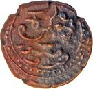 12½ Cash - Dewan Purnaiya (Mysore) – reverse