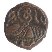 20 Cash - Krishna Raja Wodeyar (AH 1225-1285) – obverse