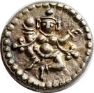 1 Pavali - Krishnaraja Wodeyar III – obverse