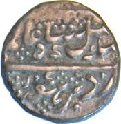 ¼ Rupee - Krishna Raja Wodeyar – obverse