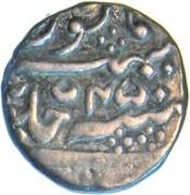 ¼ Rupee - Krishna Raja Wodeyar – reverse