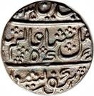 Rupee - Krishna Raja Wodeyar – obverse