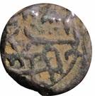 Mysore Coin 1840's Muslim Period – obverse