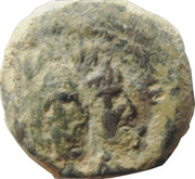 Prutah - Aretas IV & Shaqilath – obverse