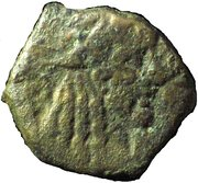 Prutah - Rabbel II and Gamilat – obverse