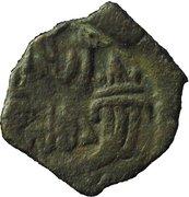Prutah - Rabbel II and Gamilat – reverse