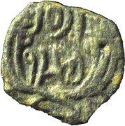Prutah - Rabbel II and Hagru – reverse