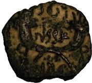Prutah - Rabbel II and Shuqailat – reverse
