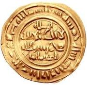 Dinar - Jayyash ibn al-Mu'ayyad – obverse