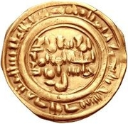 Dinar - Jayyash ibn al-Mu'ayyad – reverse