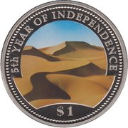 1 Dollar (5th Year of Independence) – reverse
