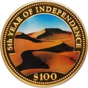 100 Dollars (Independence) – reverse