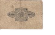 25 Pfennig (Kaufmännischer Verein) – reverse