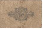 50 Pfennig (Kaufmännischer Verein) – reverse