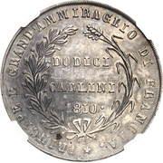 12 Carlini - Joachim Murat – reverse