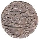 1 Rupee - Mahadji Rao – reverse