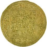 Dinar - Muhammad IX b. Nasr - 1419-1453 AD (Granada) – obverse