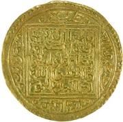 Dinar - Muhammad IX b. Nasr - 1419-1453 AD (Granada) – reverse