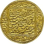 Dinar - Yusuf b. Isma'il - 1333-1354 AD (Granada) – obverse