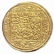 Dinar - Muhammad IV - 1325-1333 AD (Granada) – obverse