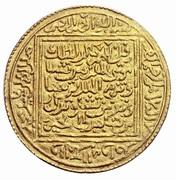 Dinar - Muhammad IV - 1325-1333 AD (Granada) – reverse