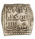 Square ½ Dirham - Anonymous – obverse
