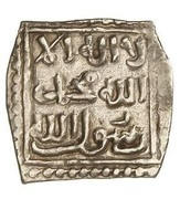 Square ½ Dirham - Anonymous - 1238-1492 AD – obverse