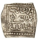Square ½ Dirham - Anonymous – reverse