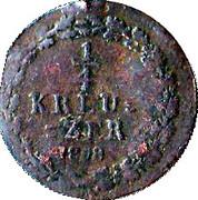 ¼ Kreuzer - Friedrich Wilhelm – reverse