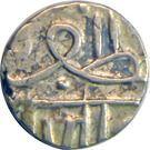 ½ Kori - Muzaffar Shah III – obverse