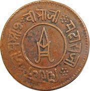 3 Dokda - Vibhaji – obverse