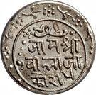 5 Kori - Vibhaji – reverse
