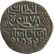 3 Dokda - Jam Ranjitsinhji Vibhaji Jadeja – obverse